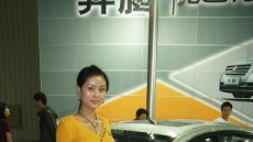 Chengdu car show girl